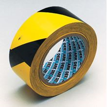 Black/Yellow Self-Adhesive Zebra Warning Tape − 50mm x 33m TA0506